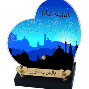 plaque musulmane coeur